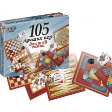 105 лучших игр (НПИ) 01029/01009