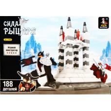 Конструктор  27402  Сила рыцаря 188 дет. в коробке
