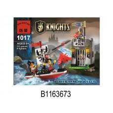 Конструктор 1017 рыцари 111 деталей  в коробке 24*19*4,5