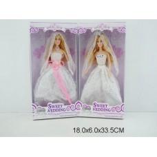 Кукла 2 вида H125B коробка 18*6*34 см /72шт//36шт/ [809921]