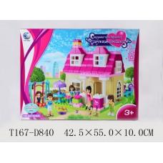 Конструктор 5229 Дружный городок 146 детали в коробке