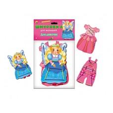 Шнуровка для девочек  в пакете