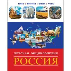 Бдэ. Россия. Тиснение