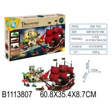 Конструктор 47701 Крепость и корабль1000 деталей в коробке