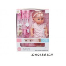 Кукла с набором стамотолога DF546-502A в коробке