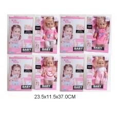 Кукла функциональная, 30805-C6/B4/B2/C1, 4 вида, русифицированная, в коробке, 24*12*37 см