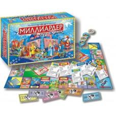 Миллиардер-В мире сказок  (н.п.и.) 01056