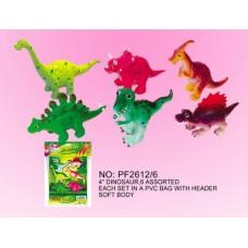 Набор динозавров 6 шт 2612-6 в пакете