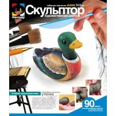 АКЦИЯ Скульптор Утенок