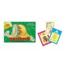 Настольная карточная игра Банкир в коробке
