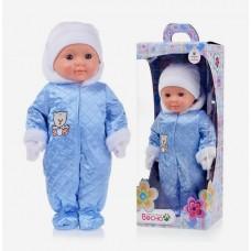 Кукла Пупс 3