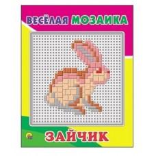 Акция Веселая мозаика. Зайчик М-1535 в коробке 17*1,5*24,5 см