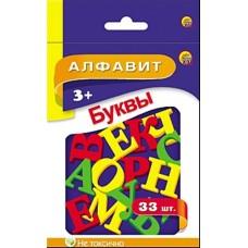 Алфавит. буквы в коробке. 33 шт.