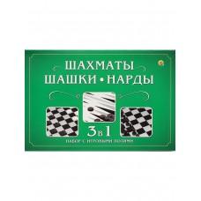 Шахматы, шашки, нарды в средней коробке с полями 28,5х28,5 см