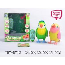 Попугай TK271/273 интеракт.танцует, поёт, говорит, выполняет команды  на р/у  в кор  /6шт./
