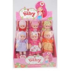 Кукла мягкое тело в ассортименте с ароматом клубники PS1201 в коробке 37*30*30 см