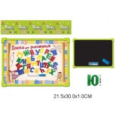 Доска для рисования магнитная с буквами R7114-6 в пакете