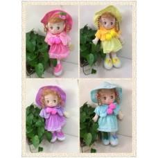 Кукла мягкая 42 см