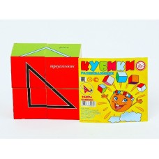Кубики 4 шт Изучаем геометрию