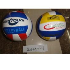 Мяч волейбол  280 грамм 25497-6 в пакете /36шт/// [768028]