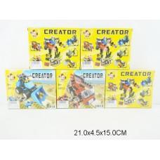 Конструктор 5 видов 123 деталей 3001 в коробке 21*4.5*15 см