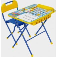 Комплект детский, складной Первоклашка осень стол+стул. КПУ2П/11