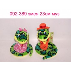 АКЦИЯ Змея мальчик в шляпе, девочка с бантом в платье, 23 см, музыкальные