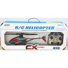Вертолет на радиоуправлении ,аккумулятор  CX010/91-07369 в коробке 63*13*28 см