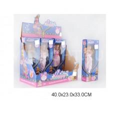 Кукла беременная, 2909, в коробке, 29 см