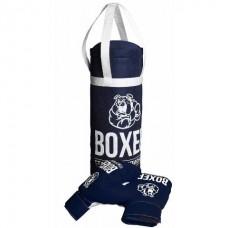 Боксерский набор №2  40см