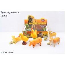 Набор домашних животных 12шт/уп 7581 в коробке
