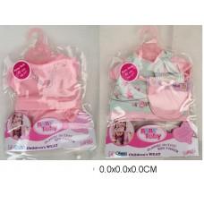 Одежда для кукол  42 см в пакете