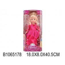 Кукла L-6F в коробке 18*8*40,5 см