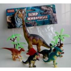 Набор динозавров HK404-7A в пакете