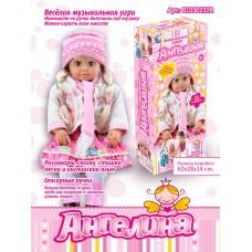АКЦИЯ Кукла интерактивная Ангелина,1050252R, на батарейках, в коробке, 29*62*14 см