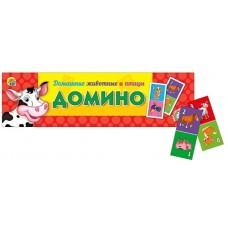 Домино пластиковое домашние животные и птицы в пласт. футляре