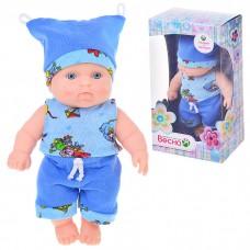 Кукла 20 см  Карапуз 2 Мальчик