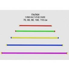 Палка гимнастическая длина 110см