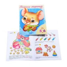 Книжка 8л Полезные задания для детей Мышонок (5-6 лет)