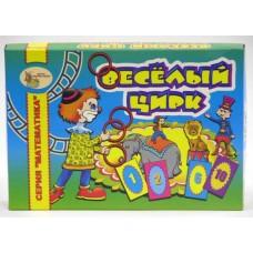 Веселый цирк (н.п.и.) 2540