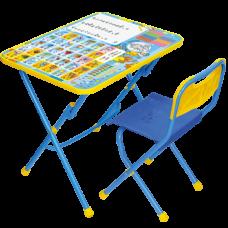 Комплект Ники (стол+стул пластм.) дет. складн. с рис.Первоклашка - осень КПУ1/11 синий