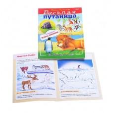 Книга Веселая путаница. Животный мир с наклейками