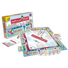 Настольная игра Миллионер-классик