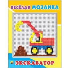 Веселая мозаика. Экскаватор М-1532 в коробке 17*1,5*24,5 см