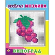 Акция Веселая мозаика. Виноград М-1548 в коробке 17*1,5*24,5 см