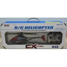 Вертолет на радиоуправлении,аккумулятор  CX013/91-07368 в коробке 63*13*28 см