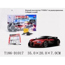 Конструктор 22 детали 2028-1F03B машинана радиоуправлении в коробке