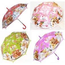 Зонт 53 см 10148-10 в пакете