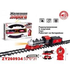 Железная дорога ZYA-A0831-3 р/у н/б (длина 86 см),свет,звук в кор  /18шт./