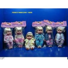 Кукла 29 см, 5209, в пакете